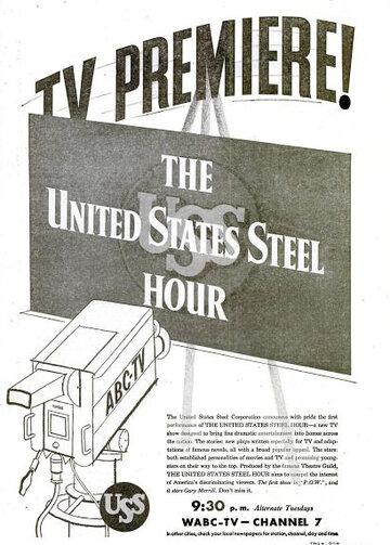 Стальной час Соединенных Штатов (1953) полный фильм