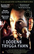 Жертвы (1997)