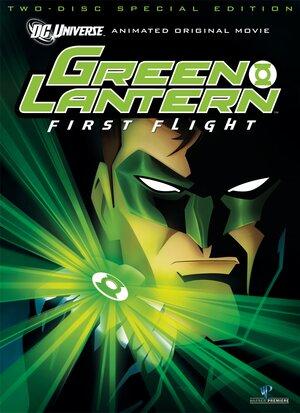 Зеленый Фонарь: Первый полет (2009)