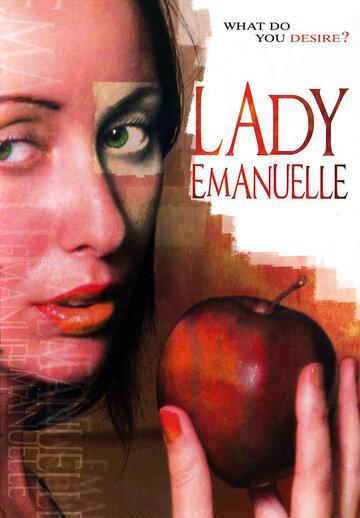 Леди Эммануэль (1989)