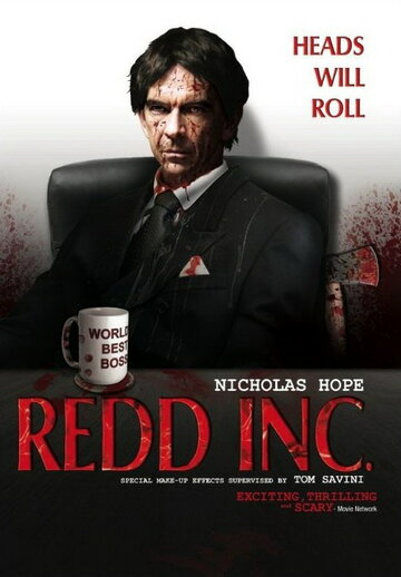 Корпорация Редда (Redd Inc.)