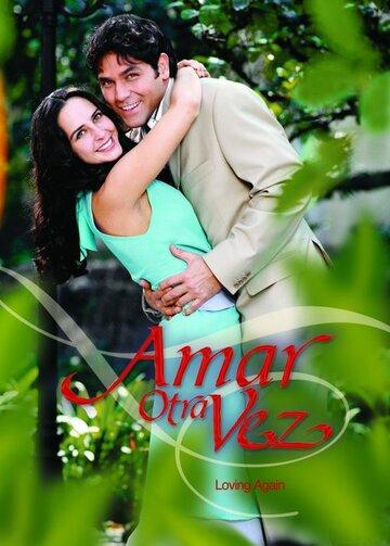 Полюбить снова (2003) полный фильм