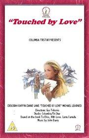 Испытавший любовь (1980)