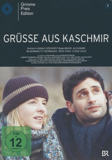 Привет из Кашмира (2004)