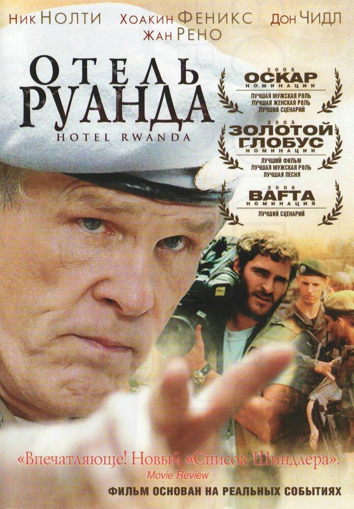 https://www.kinopoisk.ru/images/film_big/77859.jpg