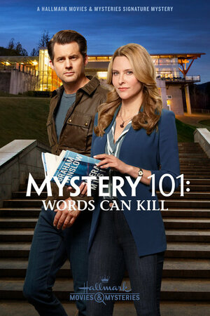 Тайна 101: Слова могут убить (2019)