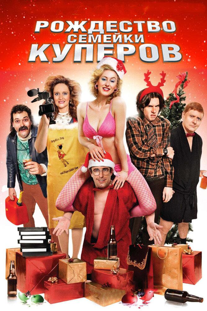 KP ID КиноПоиск 416371