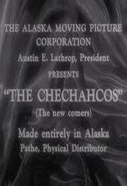 Чечакос (1923)