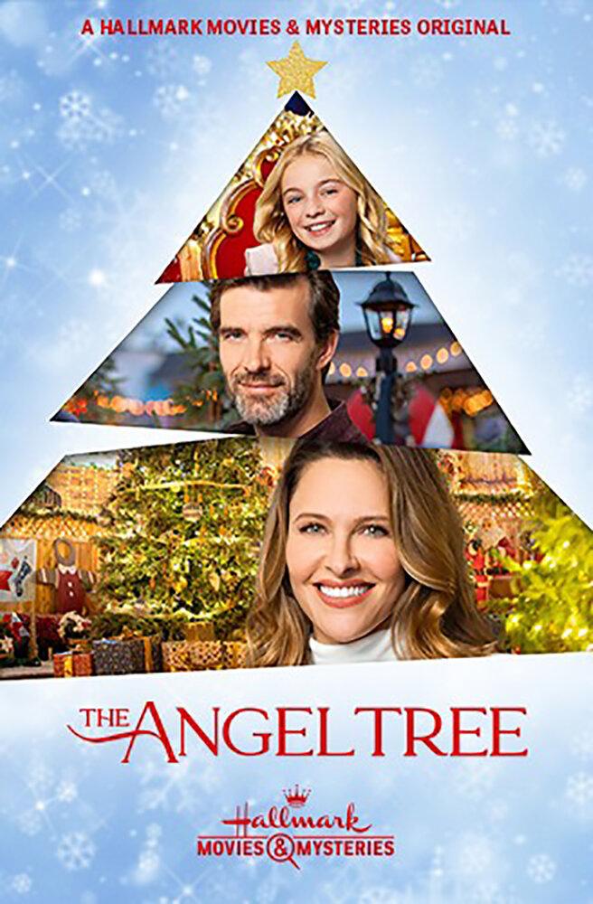 Ангельское дерево (2020)