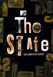 Штат (1993)