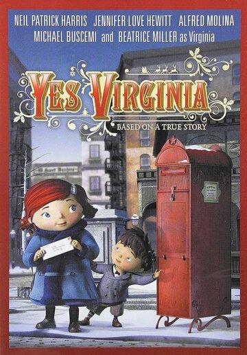 Да, Вирджиния (2009) полный фильм онлайн