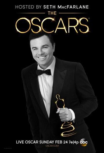 85-я церемония вручения премии «Оскар» (The Oscars)