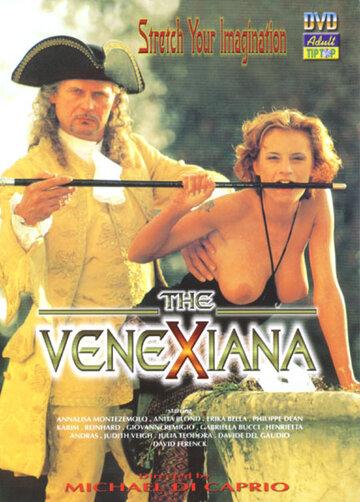 Венецианка (1998)