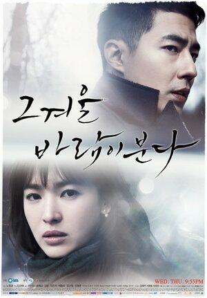 300x450 - Дорама: Этой зимой дует ветер / 2013 / Корея Южная