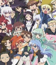 Академия магии / Makademi wasshoi! (2008)