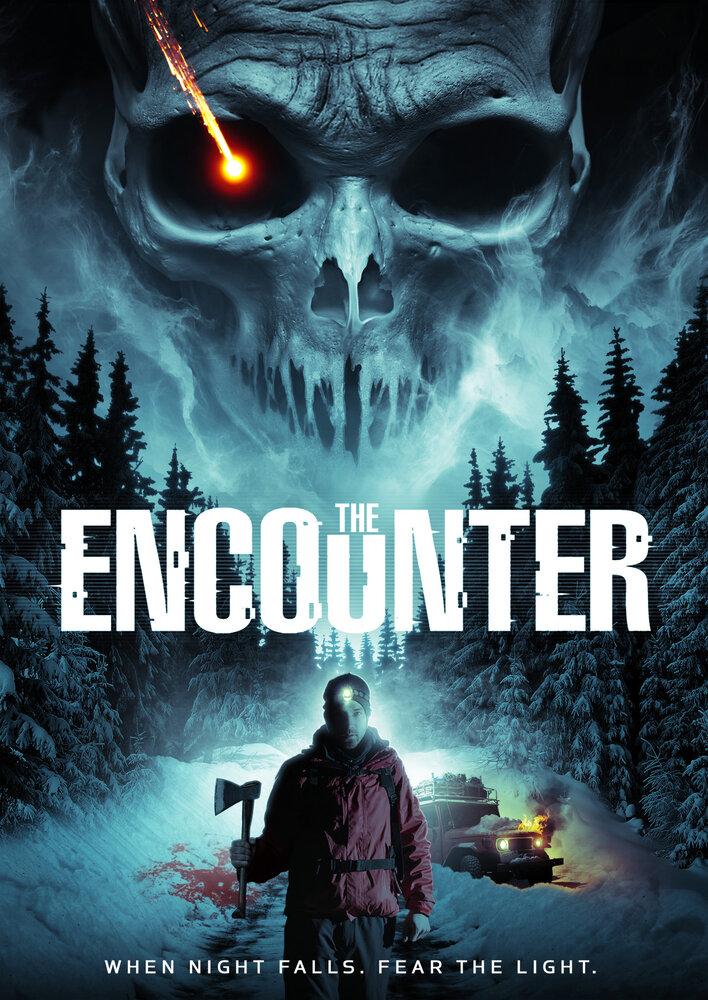 Контакт / The Encounter (2015) онлайн смотреть бесплатно