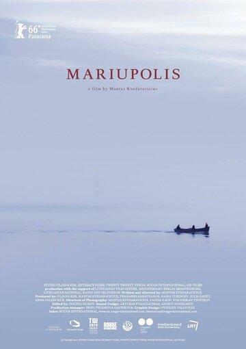 Мариуполис