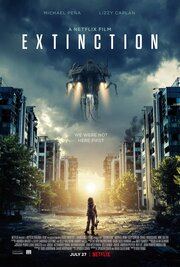 Вымирание (2018)