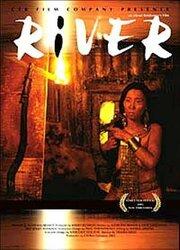 Смотреть онлайн Река