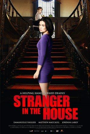 Незнакомец в доме полный фильм смотреть онлайн