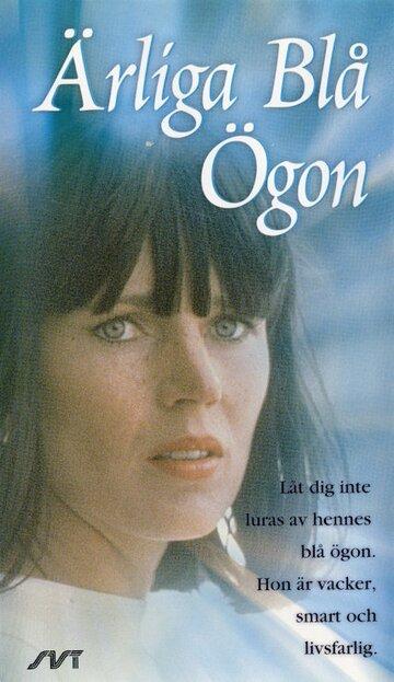Честные голубые глаза (1977) полный фильм