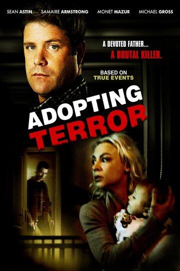 Принятие террора (2012) полный фильм онлайн