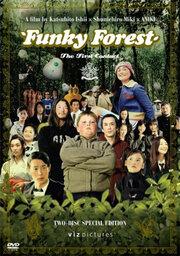 Смотреть онлайн Веселый лес: Первый контакт