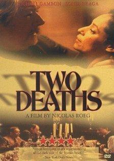 Две смерти (1995)