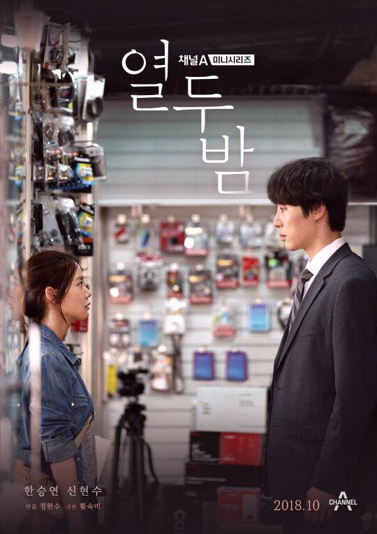 1162508 - 12 ночей ✦ 2018 ✦ Корея Южная