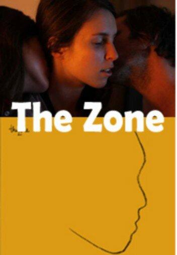 Зона (The Zone)