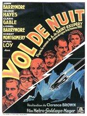Ночной полет (1933)