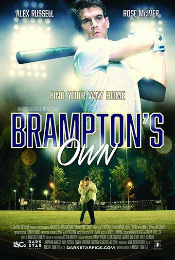 Брэмптонский игрок 2018 | МоеКино