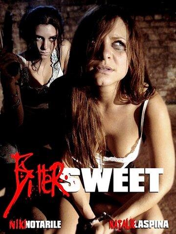 Горьковато-сладкий (2006)