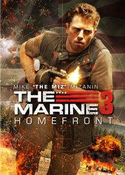Смотреть Морской пехотинец 3: Тыл (2013) в HD качестве 720p