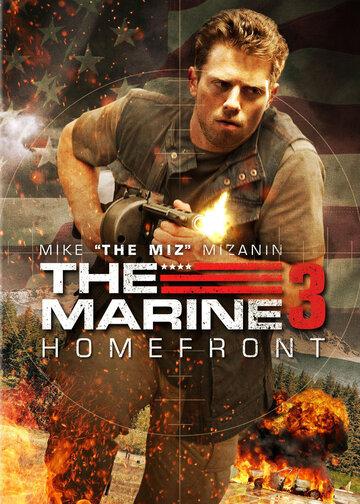 Морской пехотинец: Тыл