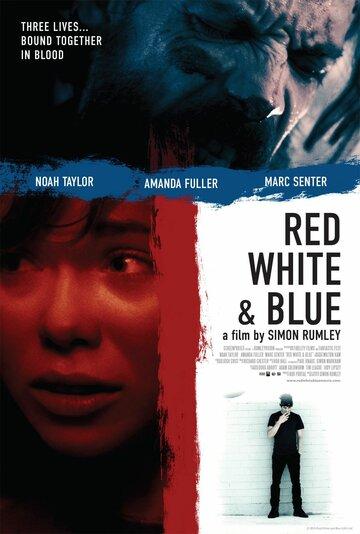 Красный Белый и Синий 2010 | МоеКино