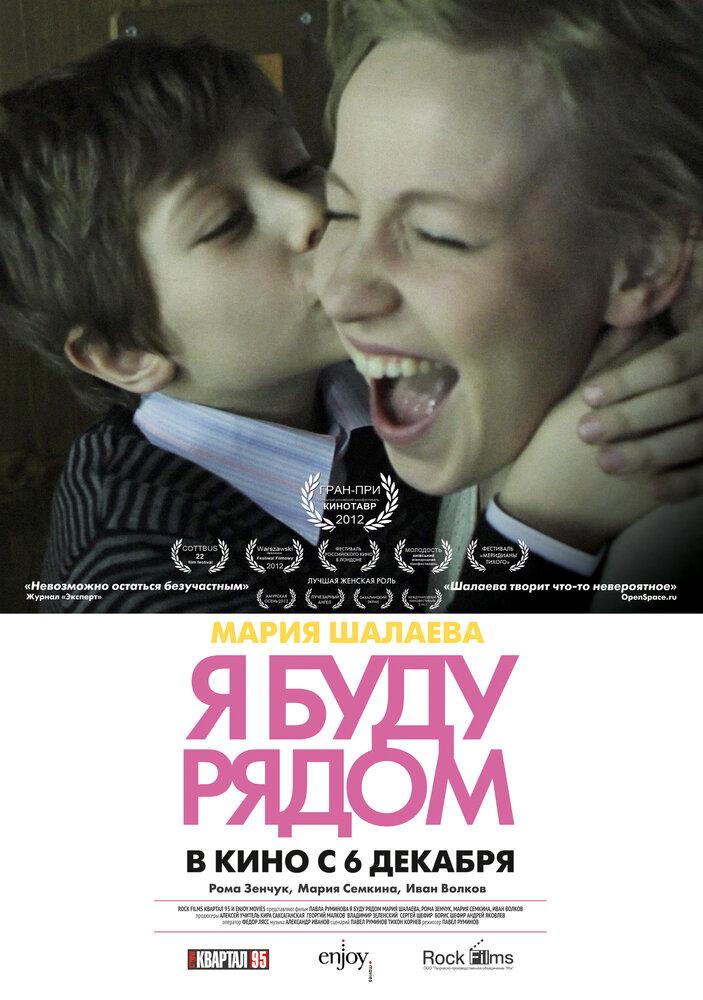 Смотреть бесплатно полнометражные фильмы про близкие отношения матери и сына фото 202-938