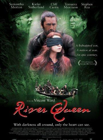 Фильм Королева реки