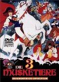 Три мушкетера (1987)