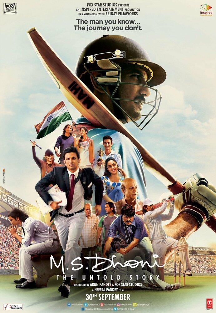 Фильмы М.С.Дхони: нерассказанная история смотреть онлайн