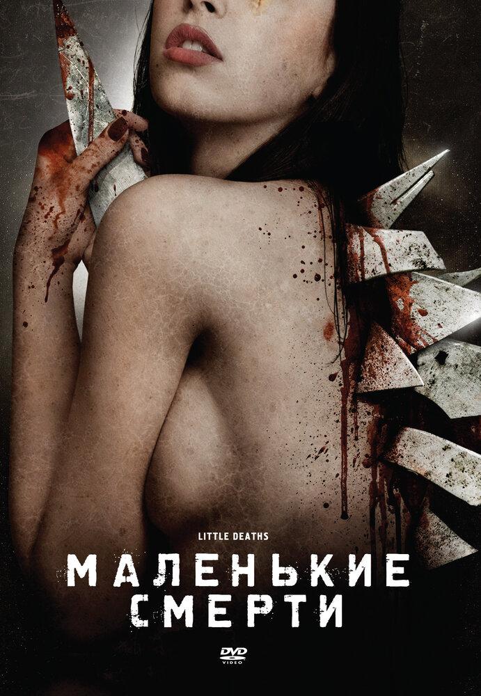 Порно секс фильм маньяк 2003 года