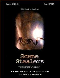 Укравшие сцену (2004)
