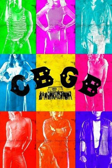 Клуб CBGB (2013) смотреть онлайн