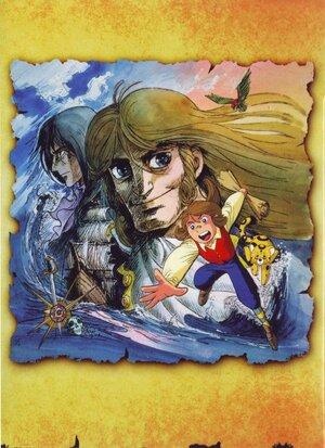 Остров сокровищ / Takarajima / Treasure Island (1978)