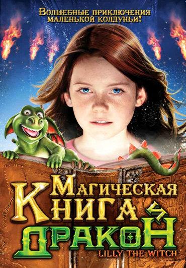http://www.kinopoisk.ru/images/film_big/433242.jpg