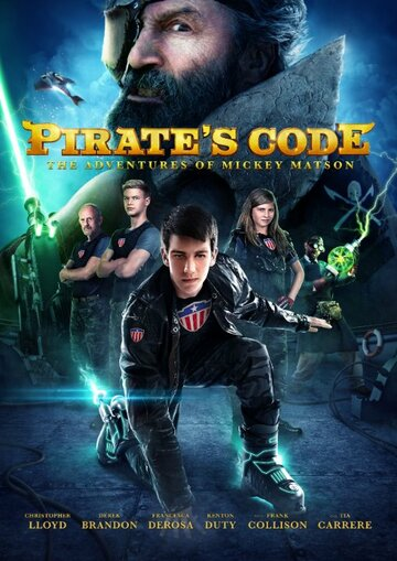 ������ ������: ����������� ����� ������� (Pirate's Code: The Adventures of Mickey Matson)