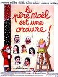 Дед Мороз – мусор (1985)