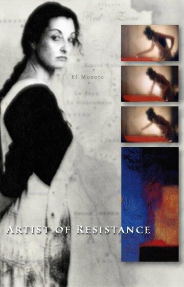 (Artist of Resistance)