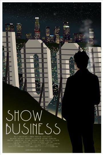 Шоу-бизнес / Show Business (2016)