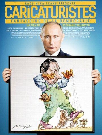 Фильм Морские дьяволы смерч судьбы 1
